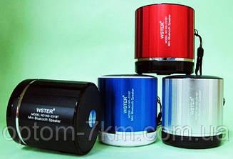 Портативная Колонка MP3 USB SPS WS 231 BT