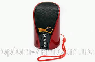 Портативная MP3 Колонка SPS WS 133 BT USB FM