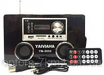 Портативная MP3 Колонка YM 5052 USB FM am