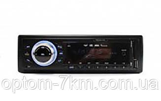 Автомагнитола MP3 6311 ISO с Евро Разъемом