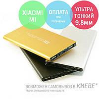 Внешний аккумулятор Power Bank Xiaomi Mi 14800 mAh / Повер Банк Xiomi Gold, Black, Silver Серый