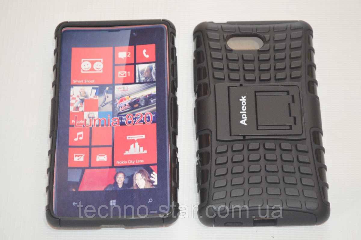 Броньований чохол (бампер) для Nokia Lumia 820