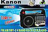 Радиоприемник KN 605 U Радио am, фото 3