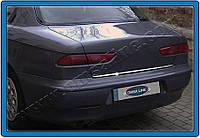 Нижняя кромка багажника ALFA ROMEO 156 SD (1997-2002) (нерж.)