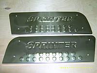 Накладки на пороги Mercedes Sprinter (2006-) (нерж.) 2 шт.