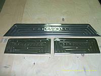 Накладки на пороги Volkswagen T5 Caravelle 2003-, 2010- (нерж.) 3 шт.