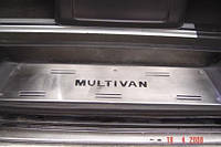 Накладки на пороги Volkswagen T5 Multivan 2003-, 2010- (нерж.) 3 шт.