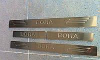 Накладки на пороги Volkswagen Bora (1998-2004) (нерж.) 4 шт.