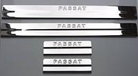 Накладки на пороги Volkswagen Passat B5 (2000-2005) (нерж.) 4 шт.
