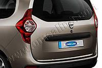Нижняя кромка багажника Renault, Dacia Lodgy (2013-) (нерж.)