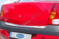 Нижняя кромка багажника Renault, Dacia Logan (2005-) (нерж.)