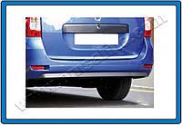 Нижняя кромка багажника Renault, Dacia Logan MCV (2014-) (нерж.)