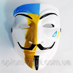Карнавальная Пластиковая Маска Гая Фокса Анонимус из Фильма Вендетта Vendetta Украина Прикол для Вечеринки