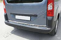Нижняя кромка багажника Peugeot Partner (2008-) (нерж.)