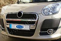 Накладки на решетку радиатора Fiat Doblo 2010-2014 (нерж.) Omsa
