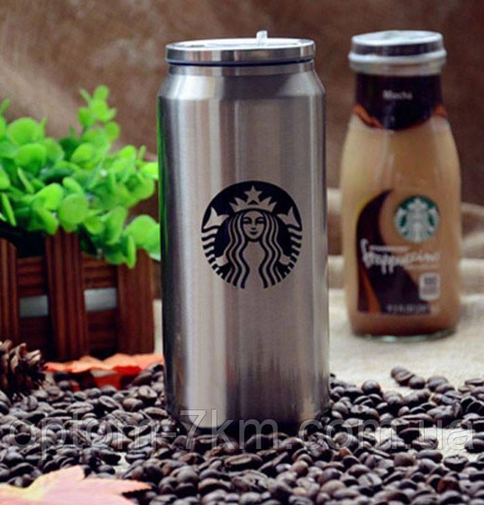 Походная Термокружка Стальная Банка Термос Starbucks Старбакс PTKL 360