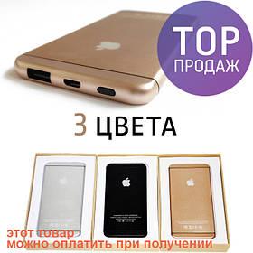 Внешний аккумулятор iPower Bank Iphone 6 Style / Павер Банк в стиле Айфон 6, ультратонкий, метал