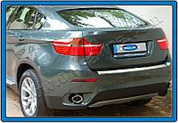 Накладка на задний бампер BMW X6 (E-71) 2008- нерж. Omsa
