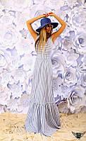 Платье в пол в полсочку с открытыми плечами Цвета:
