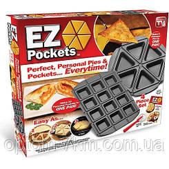 Форма для Выпечки Ez Pockets