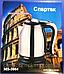 Чайник из Нержавеющей Стали MS 5004, фото 3