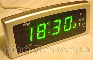 Часы Электронные Caixing CX 818-2