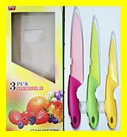 Набор метало- керамических ножей кухонных 3шт.
