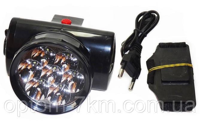 Фонарь Налобный Аккумуляторный 7 LED YJ 1858