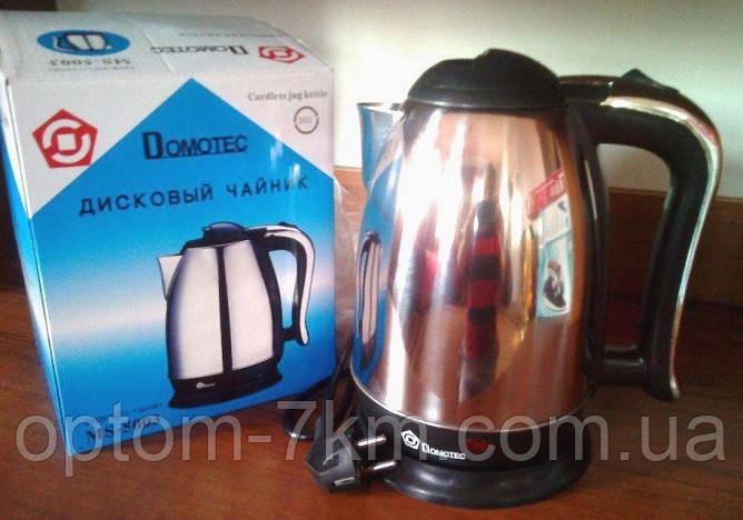 Чайник из Нержавеющей Стали MS 5003