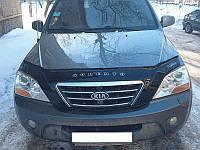 Дефлектор капота, мухобойка Kia Sorento с 2002-2009 г.в. VIP