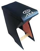 Универсальный подлокотник Kia Soul с вышивкой черный