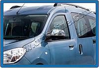 Накладки на зеркала Dacia, Renault Dokker (2013+) нерж. 2 шт. Omsa