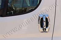Накладки на ручки Fiat Ducato (2006-2014) 8 деталей, Abs хром