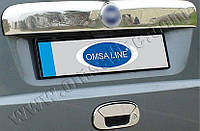 Накладка над номером на крышку багажника Fiat Doblo 2006-2010 нерж. Omsa