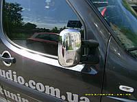 Накладки на зеркала Fiat Doblo 2001-2005 (Abs-хром.) 2 шт.