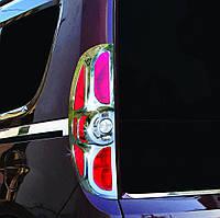 Окантовка на стопы Fiat Doblo 2010-2014 (Аbs хром) 2 шт. Omsa