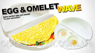 Омлетница Egg and Omelet Wave