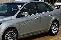 Накладки на ручки Ford Focus II (2008-2011) 4 нерж. Omsa