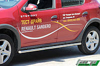 Боковые трубы, пороги на Renault Sandero Stepway 2013+ (d-42)