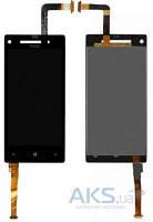 Дисплей (экран) для телефона HTC Windows Phone 8X C620e + Touchscreen Original Black