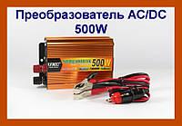 Преобразователь постоянного тока AC/DC 500W 24V