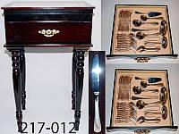 Набор столовых приборов 72пр