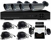 Комплект Видеонаблюдения DVR 635 4 Камеры