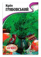 Семена Укропа, Грибовский, 3 г