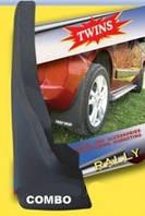 Брызговики Opel Combo передние 2 шт
