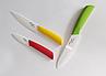 Набор Керамических Ножей Knight Ceramic Knife, фото 3