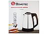 Электрический Чайник Domotec DT 8001 am, фото 5