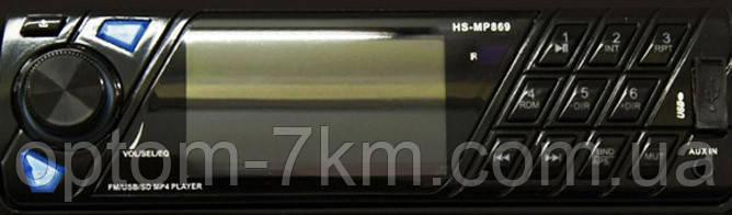 Автомагнитола HS MP 869 USB Магнитола am