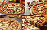 Прибор для Приготовления Пиццы Dong Can Baker Bread Maker Пицца Мейкер Пиццепечка, фото 8