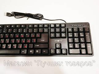 Клавиатура проводная USB 301 (Black)